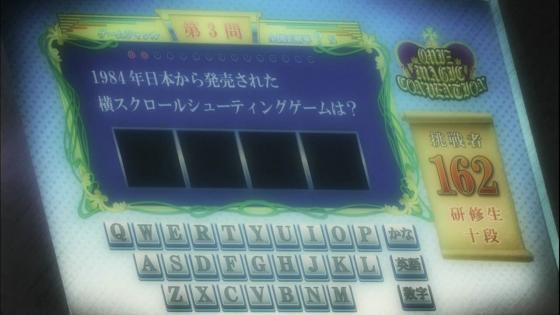 私モテ2-2 (18)