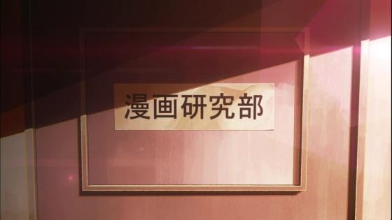 私モテ2-2 (48)