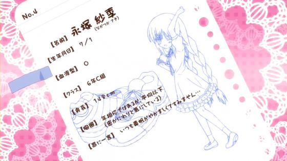 ロリSS4 (108)