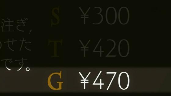 私モテ5-1 (30)