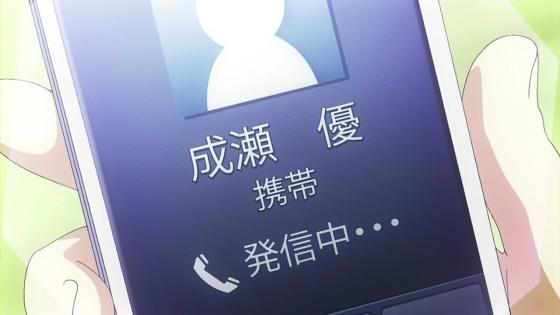 私モテ5-1 (61)