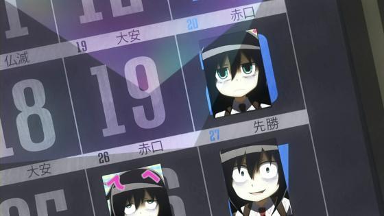 私モテ5-1 (89)