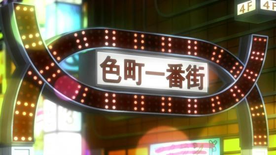私モテ5-2 (21)