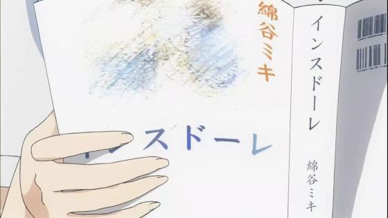 私モテ 6-1-1 (2)
