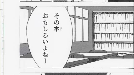 私モテ 6-1-1 (3)