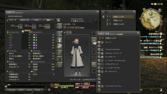 FF14-0-2 (19)