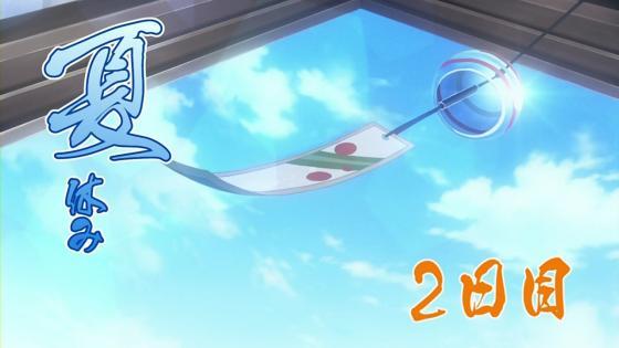 私モテ7 (9)