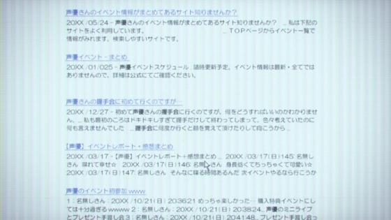 私モテ7 (71)