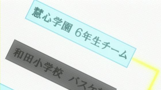 ロウきゅーぶSS7 (110)