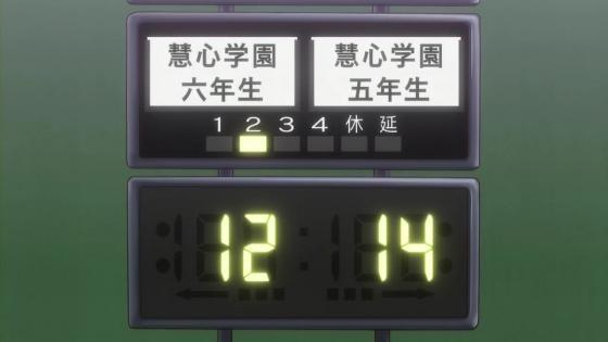 ロウきゅーぶSS7 (147)