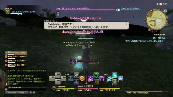 FF14-1-2 (30)