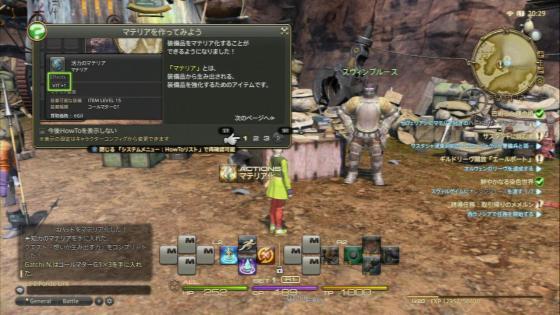 FF14-1-3 (10)