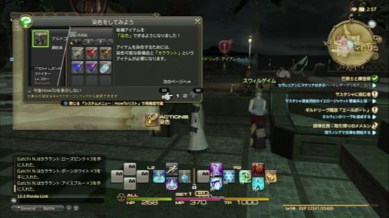 FF14-1-3 (18)