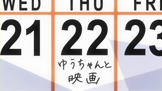 私モテ9-1 (4)
