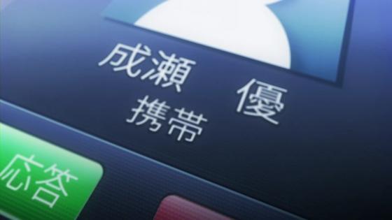私モテ9-1 (8)