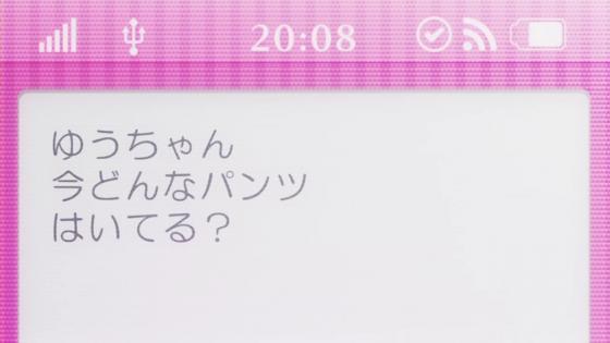 私モテ9-1 (11)