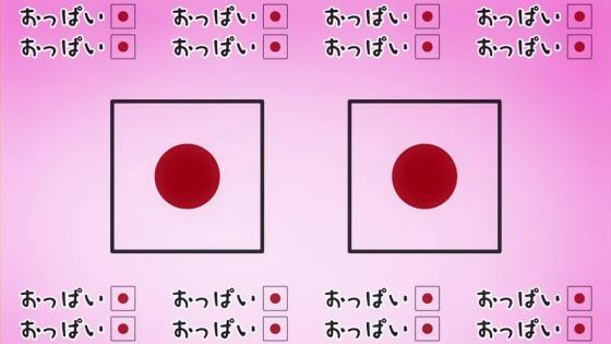 私モテ9-1 (14)