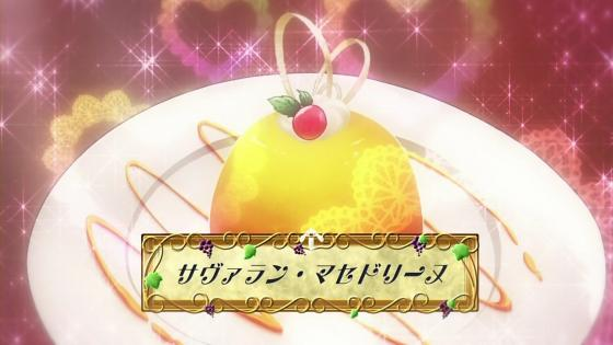 私モテ9-1 (45)