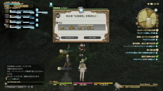 FF14-3-1 (22)