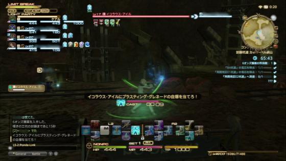 FF14-3-1 (28)