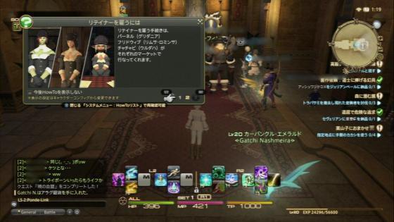 FF14-3-1 (44)