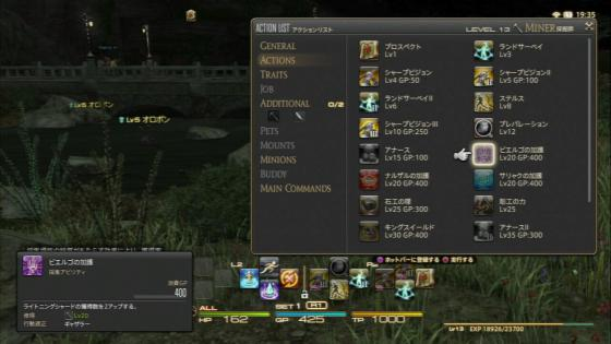 FF14-3-4 (34)