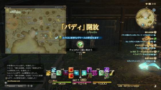 FF14-4-3 (9)