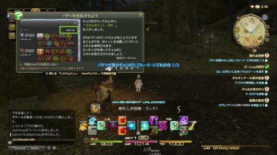 FF14-4-3 (11)