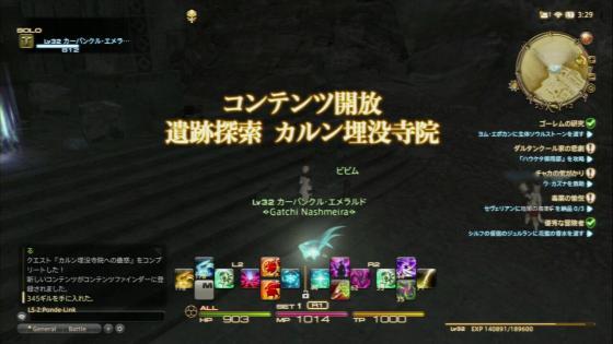 FF14-4-3 (12)