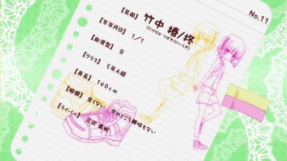 ロウきゅーぶ11-2 (13)