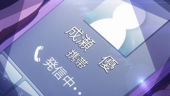 私モテ12 (14)