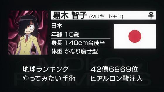私モテ12 (39)