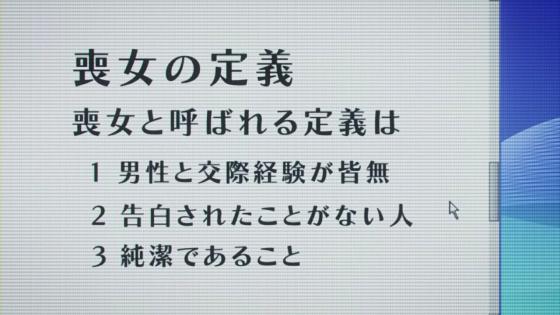私モテ12 (78)