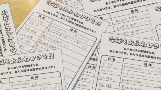 凪のあすから7-1 (36)