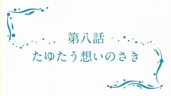 凪のあすから7-2 (76)