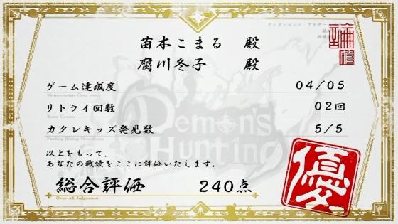 1-13えんど (1)