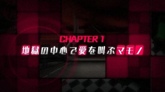 1-0じぇの登場 (1)