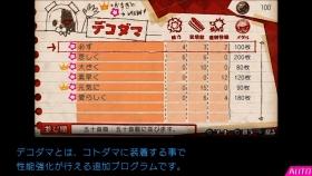 1-8おみせ (2)
