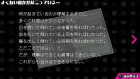 1-7読み物 (2)