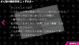 1-7読み物 (3)