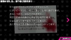 1-7読み物 (4)