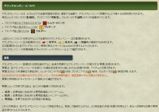 FF14-10.jpg