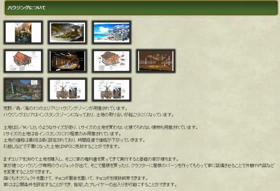 FF14-6.jpg