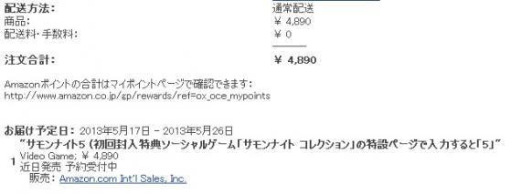 sn5_20130427132535.jpg