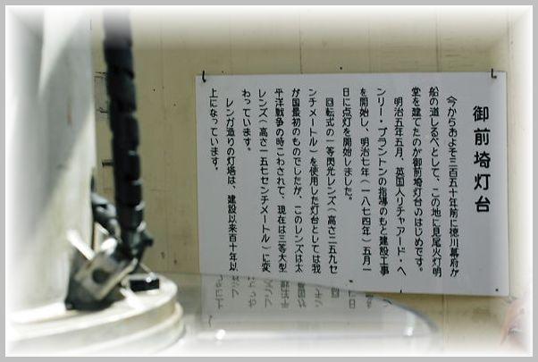 IMG_1044 08