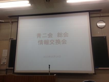 20131024-3.jpg