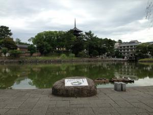 sarusawa0702_convert_20130702111612.jpg