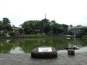 sarusawa0908_convert_20130908112532.jpg