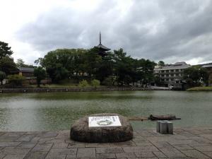 sarusawa1016_convert_20131016110848.jpg