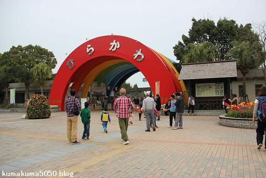平川動物公園_2